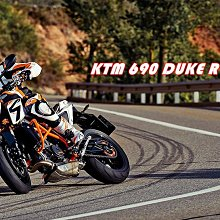 Brembo KTM 690 Duke R 690R 前來令片前煞車剎車皮Supermoto R 990 SMR 450