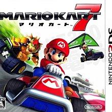 【二手遊戲】任天堂 3DS 瑪利歐賽車7 MARIO KART 7 日文版 日版 日本機專用【台中恐龍電玩】