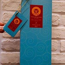 【白玉茶園嚴選】極品紅玉紅茶(台茶18號)精雕禮盒