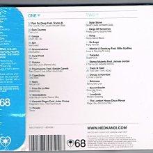 [鑫隆音樂]西洋CD-SERVE CHILLED  2CD  (全新) HEDK068