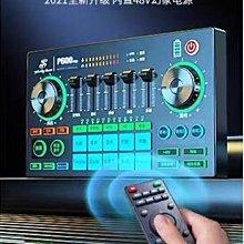 [好禮免運] 2021全新升級版美音秀秀600pro主播聲卡帶48V孔是專業的錄音聲卡買就送領夾麥克風再加碼送監聽耳塞