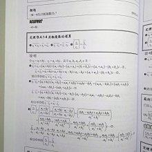 108課綱-破關數學 英文 高中物理 基礎高中化學 生物指考學測總複習-吳佰-免補習參考書教學影片-非DVD光碟筆記