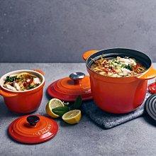 Le Creuset  火焰橘 18cm  2L 煮飯鍋 米飯鍋 窈窕鑄鐵鍋 附陶瓷內蓋