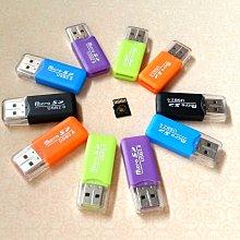 【極品生活】TF卡 Micro SD 讀卡機 USB2.0 T-Flash 手機記憶卡 讀卡器 隨身碟 攜帶式硬碟