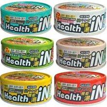【🐱🐶培菓寵物48H出貨🐰🐹】聖萊西》Health iN機能湯澆汁貓餐罐系列貓罐80g 特價22元 自取不打折蝦