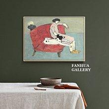 C - R - A - Z - Y - T - O - W - N 米爾頓艾弗里美國藝術家表現主義後印象派現代藝術掛畫沙發女人與狗工作室時尚臥室牆畫文旅民宿版畫