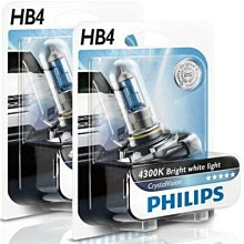 New !  亮白光 Osram Cool Bright CBB hb4 9006 80w Off Road hb3 9005 100w philips CV
