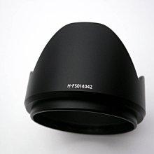 Panasonic H-FS014042 原廠 遮光罩 - LUMIX 14-42mm 一代鏡用