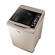 泰昀嚴選 SANLUX三洋13KG直立式洗衣機 SW- 13NS6A 3D環流槽洗淨 上下蓋緩降 金級省水標章