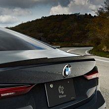【樂駒】3DDesign G22 Carbon 碳纖維 後車廂 尾翼 後擾流 輕量化 空力 外觀 套件