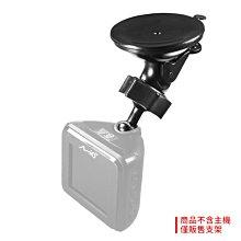 D37 Mio 行車紀錄器專用 吸盤 支架 MiVue C550D C552D C570D C575D 838D 628s 791 795 798 拼多多