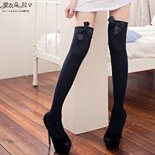絲襪 黑色素面絲襪 膝上襪大腿襪 甜美大蝴蝶結彈性長統襪子-愛衣朵拉L085