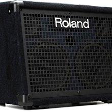【六絃樂器】全新 Roland KC220 鍵盤音箱 / 出力30w 雙揚聲器設計 可裝電池 街頭藝人適用