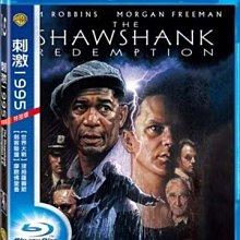 電影博物館【藍光BD2D】摩根費里曼【刺激1995】全賣場台灣地區正版片【台版】