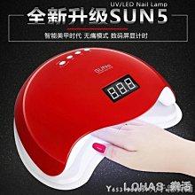 美甲光機指甲烘干機烤燈速乾全套LED燈感應Products商店