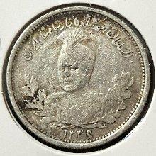 伊朗1000第納爾銀幣(1913~1925)