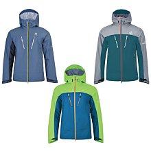 【荳荳物語】英國品牌 DARE2B Resolute夾克(登山、滑雪、露營),防水係數20k,特價出清3280元