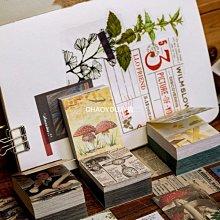 硫酸紙便簽素材本400張不重復手帳拼貼無粘性手賬小本子-CHAOYOU小店