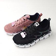 ♀️女:皮爾卡登飛織透氣輕量氣墊運動鞋、專業乳膠彈性鞋墊、時尚運動鞋、止滑運動鞋、繫帶運動鞋、慢跑快走鞋、專業運動鞋