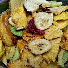 綜合水果245公克=200元