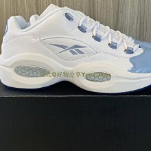 亚比@好物分享Reebok Question Low Patent Toe Carolina Blue