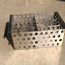 【進益不銹鋼】醫療器械盒 零件盒 器械盒 沖孔網盒 沖孔 洞洞盒 不鏽鋼 訂製 訂做 客製化 定做