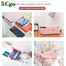 5Cgo【含稅】富士印二代princiao smart2手機照片熱升華便攜洗照片相片證件照無墨印表機6103617205