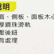 品味生活家具館@寶雅3.2尺(開門)化妝台(含椅)H-608-3@台北地區免運費(特價中)