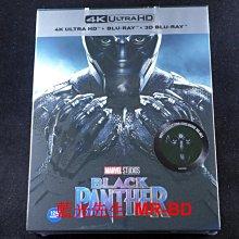 [4K-UHD藍光BD] - 黑豹 Black Panther UHD+3D+2D 三碟精裝鐵盒A版 - [限量1300