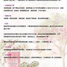 缺貨中-花花世界-常綠灌木*金娘 ( 伏桑 )*5-6吋盆/高20-35cm/MA