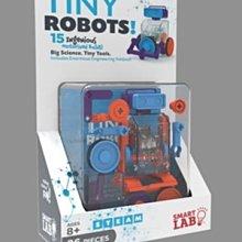 全新 現貨 TINY ROBOTS 最小機器人 15種變化 動手玩STAEM 聖誕禮物