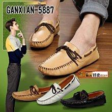 潮流好皮台灣廠家手工製鞋DODO-5887英倫紳士辦公室豆豆鞋 休閒開車鞋老師傅精緻手工打造
