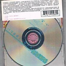 [鑫隆音樂]日本CD-後藤真希:攜手向前行 /全新/免競標
