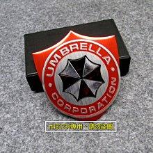 UMBRELLA 保護傘 盾牌造型 懷舊款 鋁合金 拉絲 金屬車貼 尾門貼 裝飾貼 車身貼 烤漆工藝 立體刻印 強力背膠