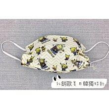 [韓娜]日本🇯🇵獨家質感皮卡丘🌸五片ㄧ組生日禮成人平面口罩ㄧ次性搜尋(🔍韓娜口罩)絕版收藏現貨供應中衛生品售出不能退貨