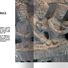 【羅馬藝術】 回溯神聖帝國波瀾壯闊/【修道院.十字軍 羅馬藝術】ISBN: 9787559201966