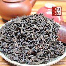 【茶韻】頂級嚴選 九0年代 珍藏 荷韻 散茶 韻味十足的好茶~半斤裝~