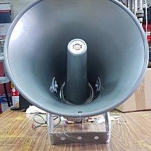 16吋60w 室外防水號角喇叭 中間變壓器一體成型 TU-60T廣播設備 60W選舉造勢必備 台製