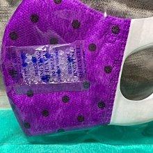 現貨淨新🌈紫色點點🌈幼幼3D立體口罩(10入)