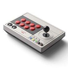 八位堂 公司貨 8BitDo Arcade Stick N30無線藍芽街機大搖桿 Switch/Steam【板橋魔力】