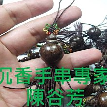 17R2越南金絲水沉沉香 油性高 淡香典雅 鑰匙扣 把玩掛件配飾品