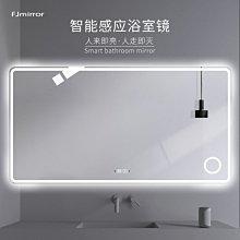 浴室鏡 鏡子智能浴室鏡帶燈led掛墻發光防霧鏡廁所壁掛衛生間鏡子貼墻觸摸屏