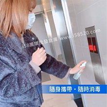 酒精噴霧瓶 60ml 不透光HDPE 2號瓶 可裝酒精次氯酸水 塑膠射出成型 台灣現貨