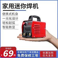 松鈺電焊機220V家用小型250迷你便攜式最小110V全銅微型焊機-夕電鋸 手工 五金Products商店