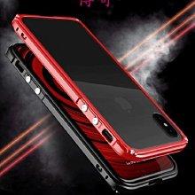 【蘆洲IN7】the tree iPhone X 傳奇系列 金屬邊框+透明後背蓋保護殼 防摔 航鈦合金 雙料保護殼