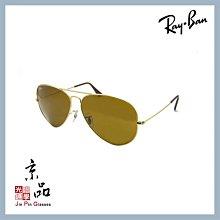 【RAYBAN】RB3025 001/33 62mm 金框 茶色片 飛官 雷朋太陽眼鏡 公司貨 JPG 京品眼鏡