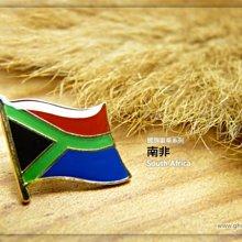 【衝浪小胖】南非國旗徽章/國家/胸章/別針/胸針/South Africa/超過50國圖案可選