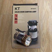 全新多功能 露營燈 手提燈 太陽能 KT Solar Zoom Camping Lamp KT-611