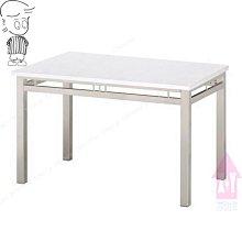 【X+Y時尚精品傢俱】現代餐桌椅系列-艾成 4*2.5尺餐桌(602烤銀腳/木心板).適合居家營業用.摩登家具