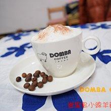 《加購》DOMBA COFFEE台灣限定咖啡杯盤組